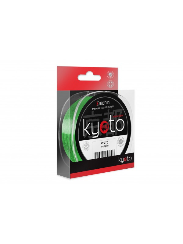 Ultra Braid Strong 0,60mm, 54,50kg,200m